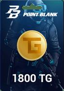 Point Blank 1800 TG