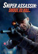 Apple Store 25 TL Sniper 3D Assassins Ücretsiz Silah Oyunları Savaş